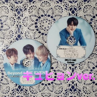 スーパージュニア(SUPER JUNIOR)のSUPER JUNIOR - KRY Beyond LIVE◆キュヒョン(ミュージック)