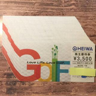 ヘイワ(平和)の8枚 28000円分 平和 株主優待券(ゴルフ場)
