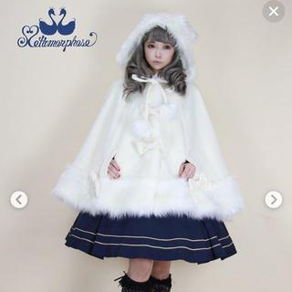 メタモルフォーゼタンドゥフィーユ(metamorphose temps de fille)の☆メタモルフォーゼ うさ耳マント オフ白(ポンチョ)