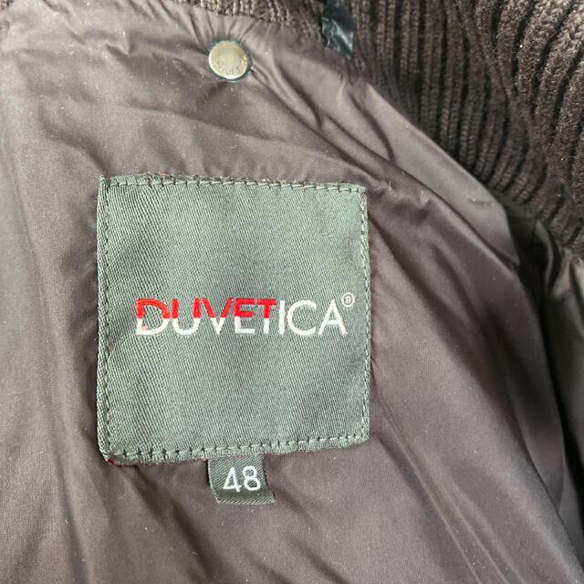 DUVETICA(デュベティカ)のDUVETICAダウン メンズのジャケット/アウター(ダウンジャケット)の商品写真