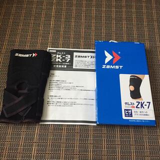 ザムスト(ZAMST)のザムスト 膝サポーター ZK-7 左右兼用  Mサイズ(トレーニング用品)