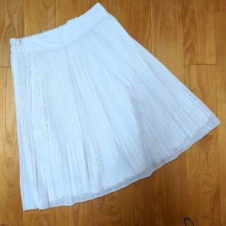 パターンフィオナ(PATTERN fiona)のPATTERN fiona パターンフィオナ◇レディースリバーシブルスカート(ひざ丈スカート)