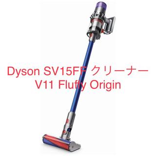 ダイソン(Dyson)のダイソン Dyson SV15FF V11 Fluffy Origin (掃除機)