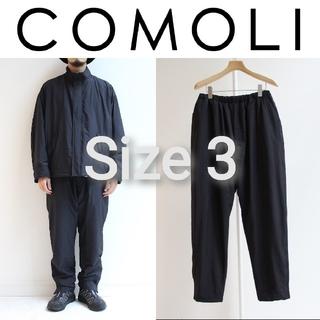 コモリ(COMOLI)の新品■20AW COMOLI ナイロン トラックパンツ 3 NAVY(その他)