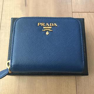 プラダ(PRADA)の正規品 PRADA プラダ 財布 ウォレット 小銭入れ ネイビー 青(コインケース)