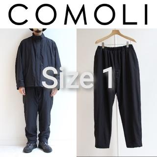 コモリ(COMOLI)の新品■20AW COMOLI ナイロン トラックパンツ 1 NAVY(その他)