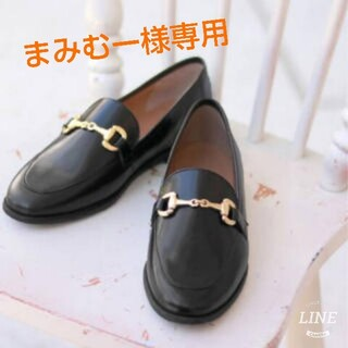 イエナスローブ(IENA SLOBE)のマリオントゥッフェ ビットローファー MARION TOUFET(ローファー/革靴)