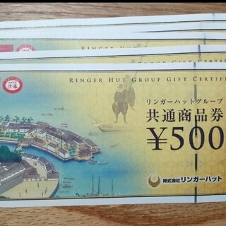 6 リンガーハット共通商品券 10500円分 500円券21枚(レストラン/食事券)