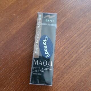 MAQuillAGE - マキアージュアイブロウ#711