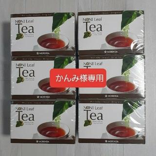 モリンダ ノニリーフティ(茶)
