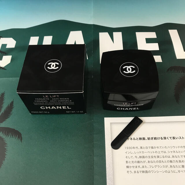 CHANEL(シャネル)のCHANELクリーム コスメ/美容のスキンケア/基礎化粧品(フェイスクリーム)の商品写真