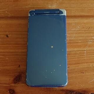 ソフトバンク(Softbank)のソフトバンク携帯電話 8205H ブルー ガラケー  フューチャーフォン(携帯電話本体)