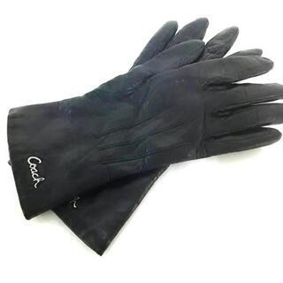 コーチ(COACH)のCOACH(コーチ) 手袋 レディース美品  - 黒(手袋)