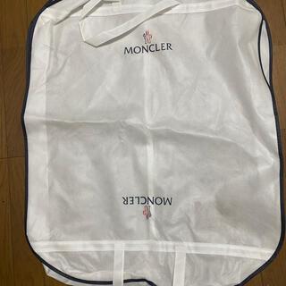 モンクレール(MONCLER)のモンクレール ガーメントカバー(その他)
