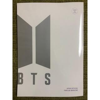ボウダンショウネンダン(防弾少年団(BTS))のBTS JAPAN OFFICIAL FANCLUB MAGAZINE 会報(K-POP/アジア)