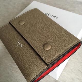 セリーヌ(celine)の11月末迄 CELINE 二つ折り財布(財布)