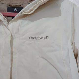 モンベル(mont bell)の【mont-bell】ダウンコート(ダウンコート)