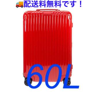 リモワ(RIMOWA)の新品 リモワ 83263654 エッセンシャル チェックインM 60L(旅行用品)