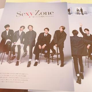 セクシー ゾーン(Sexy Zone)のSexyZone特集ページ anan(男性タレント)