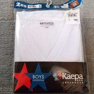 ケイパ(Kaepa)の新品半袖150男児肌着(下着)