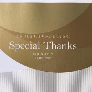 エヌティティドコモ(NTTdocomo)のdocomo dカードゴールド会員年間ご利用額特典 11000円相当(その他)