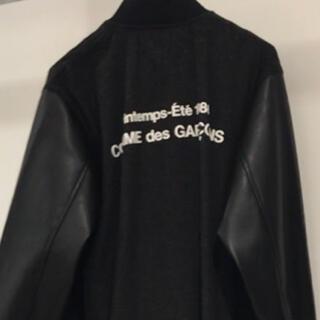 コムデギャルソン(COMME des GARCONS)のコムデギャルソン WOOL STAFF COAT 1986 新品未使用タグ付き(その他)