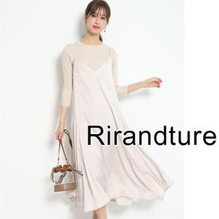 Rirandture - 新品 リランドチュール キャミソールワンピース ニット 2点セット