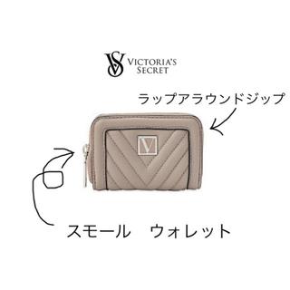 ヴィクトリアズシークレット(Victoria's Secret)のザ ヴィクトリア スモールウォレット♡ベルベットムスク(財布)