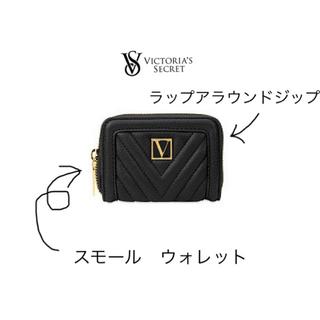 ヴィクトリアズシークレット(Victoria's Secret)のヴィクトリア スモールウォレット♡ブラックリリー(財布)