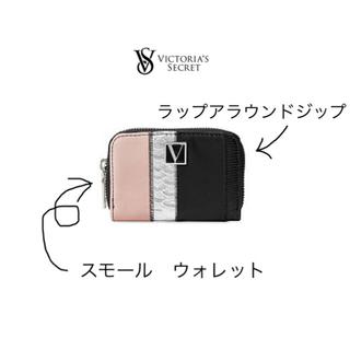 ヴィクトリアズシークレット(Victoria's Secret)のヴィクトリア スモールウォレット♡エキゾチックミックス(財布)