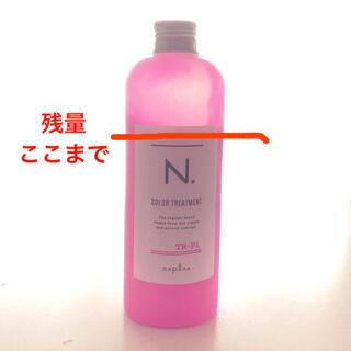 NAPUR - ナプラ N. エヌドット カラートリートメント Pi ピンク 300g