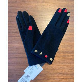 ユナイテッドアローズ(UNITED ARROWS)の専用(手袋)
