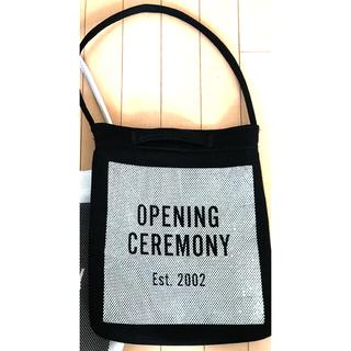 オープニングセレモニー(OPENING CEREMONY)のOPENING CEREMONY メッシュトートバッグ 黒(トートバッグ)