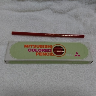 ミツビシ(三菱)の三菱色鉛筆(赤)1ダース(色鉛筆)