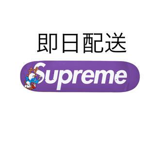 シュプリーム(Supreme)の即日配送 Supreme Smurfs skateboard Purple 紫(スケートボード)