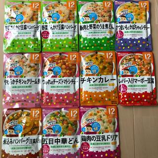 ワコウドウ(和光堂)の【即購入OK❤︎】離乳食12ヶ月 11食(その他)