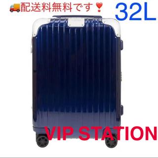 リモワ(RIMOWA)の期間緊急セール!再値下げ!RIMOWA スーツケース ブルー 32L(旅行用品)