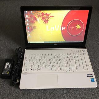 エヌイーシー(NEC)のノートパソコン NEC Lavie S LS550 タッチパネル(ノートPC)