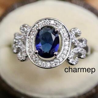 【BR061】高品質*サファイアのようなアンティーク調シルバーリング指輪(リング(指輪))