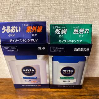 ニベア(ニベア)の【新品】ニベアメン 乳液2本セット(乳液/ミルク)