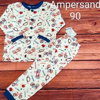 ampersand - 【新品】Ampersand 長袖キルトパジャマ 自転車柄アイボリー 90
