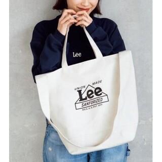 リー(Lee)のmini ミニ  2019年 4月 付録 Lee ® ショルダー付きトート(トートバッグ)