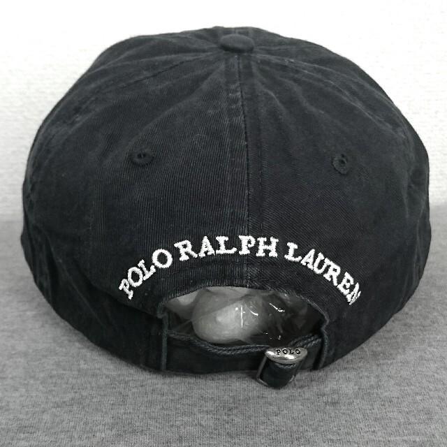 POLO RALPH LAUREN(ポロラルフローレン)の新品 ポロ・ラルフローレン ポロベアー(パッカー) 帽子 ブラック メンズの帽子(キャップ)の商品写真
