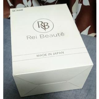 レイボーテ(Rei Beaute)の★新品未使用・送料込★YA-MAN(ヤーマン)メンズ・レイボーテ STA-186(ボディケア/エステ)