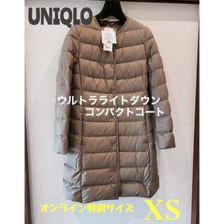 ユニクロ(UNIQLO)のUNIQLO ウルトラライトダウンコンコンパクトコート ブラウン XS 新品(ダウンコート)