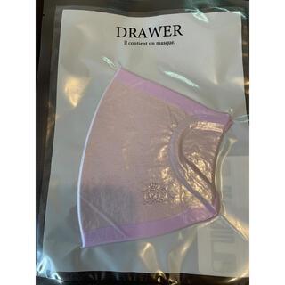 ドゥロワー(Drawer)のDrawer☆コットンニット 完売(その他)