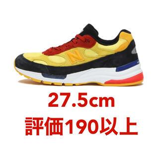 ニューバランス(New Balance)のNew balance M992DM Yellow Red(スニーカー)