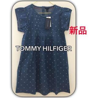 トミーヒルフィガー(TOMMY HILFIGER)の【新品/タグ付き】 トミー ヒルフィガー ワンピース L12/14(ワンピース)