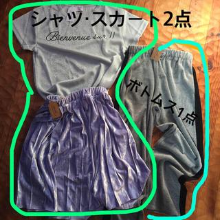キャサリンコテージ(Catherine Cottage)のキャサリンコテージ 新品セット(Tシャツ/カットソー)