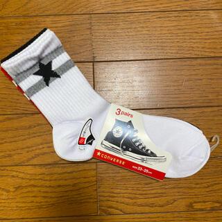 コンバース(CONVERSE)のコンバース 靴下3足セット(ソックス)